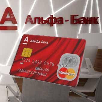 кредитные карты по паспорту с моментальным решением онлайн заявка от 18 лет