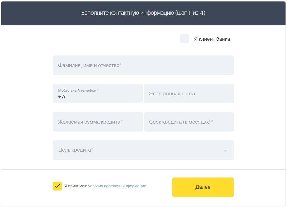 Служба поддержки гетт такси телефон москва телефон