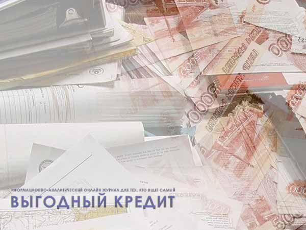 Кредит 300000 на 3 года без дохода и справок