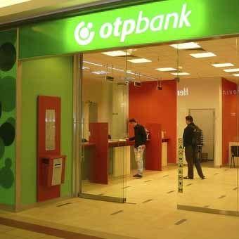 ОТП Банк (кредит наличными)