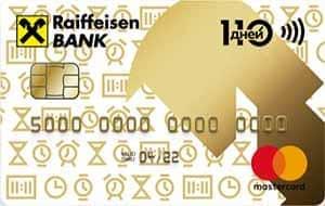 кредитная карта оформить онлайн без справок решение raquo